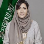 Virtual Lunch with Leaders | HRH Ambassador Reema bint Bandar Al-Saud